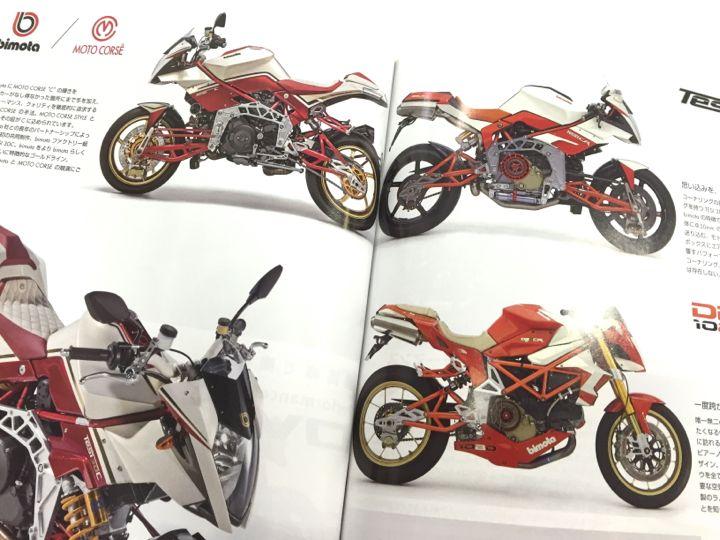モトコルセ最新カタログ MOTO CORSE STYLE2016