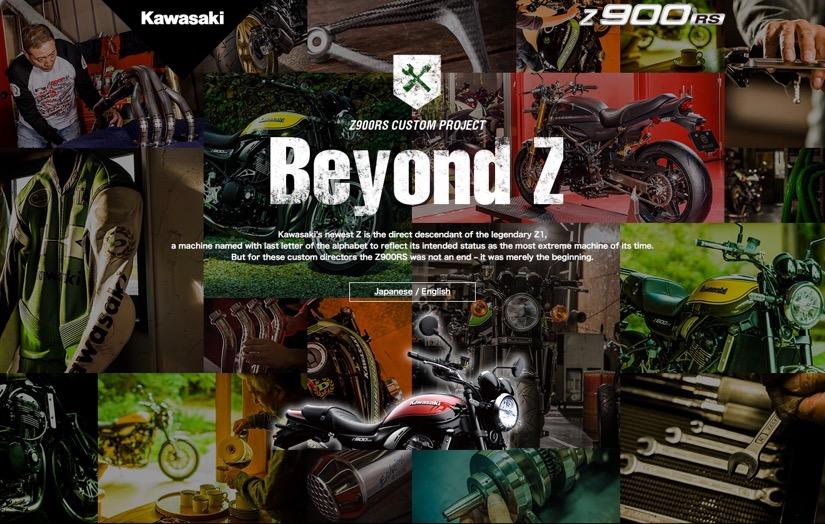 Kawasaki Z900RS X MOTO CORSE Style