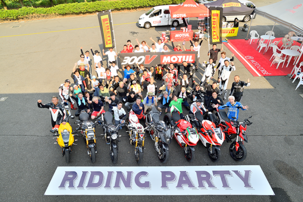 RIDING PARTY 2018 MOTO CORSE Special、ご参加ありがとうございます!