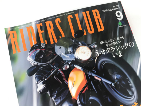 Try Dry STM プロモーション2018 Part1 Try Dry STMモニターのご案内