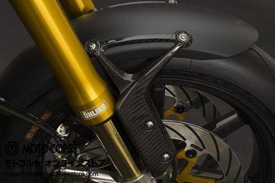 【商品のご案内++】 カーボン フロントフェンダー レッグ セット for Kawasaki Z900RS