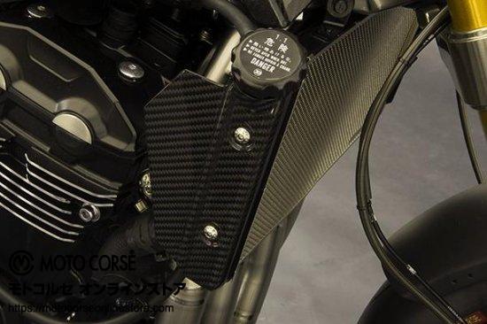 【商品のご案内++】 カーボン ウォーターラジエーター サイドパネル for Kawasaki Z900RS